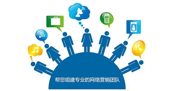 关于企业网站建设方案设计